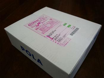 UVブロック シールドホワイト 個装箱