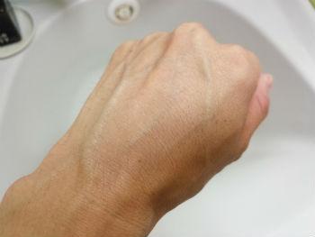 UVブロック シールドホワイト 撥水性 塗る前