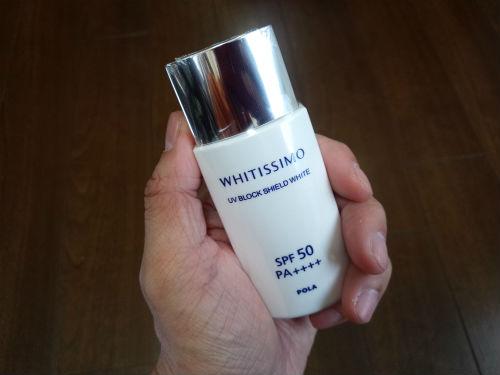 UVブロック シールドホワイト 保湿・美白効果検証