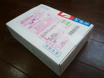 セラミド化粧水アヤナス 配送時の箱