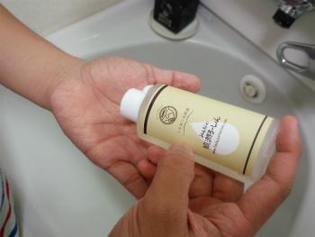 肌潤糖クリア 風呂上りの化粧水