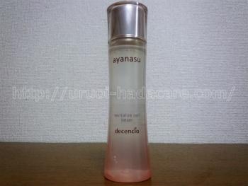 セラミド配合化粧水 アヤナスRCローション