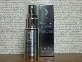 repair_gel07b