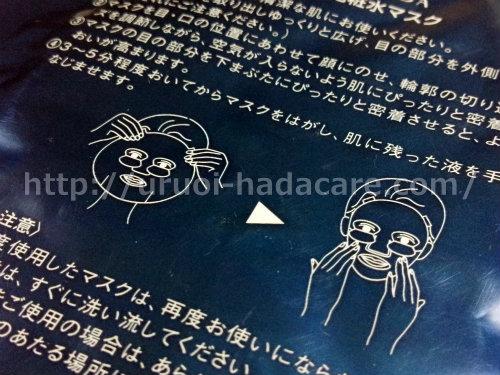 シートマスク 効果 使用頻度