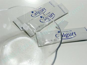 高保湿力 体内 補給 サプリ カルグルト