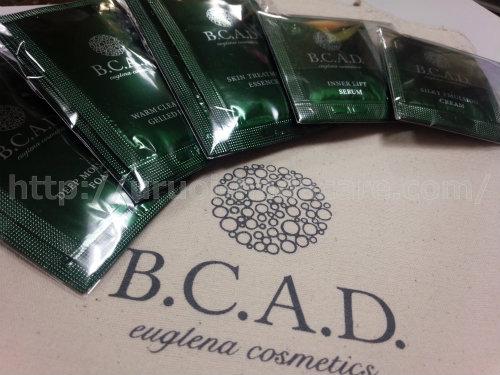 BCAD トライアルセット ミドリムシ