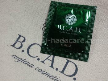 BCADインナーリフトセラム 美容液