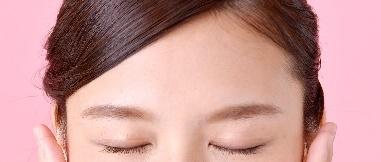 おでこ・眉上(眉毛)・眉間の乾燥