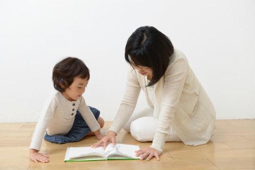 子育て 肌荒れ 原因 育児ストレス