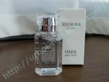 HABA公式サイト