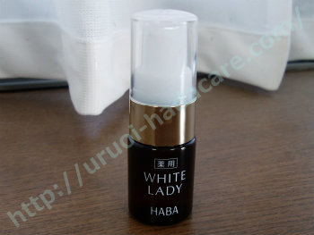 HABAの薬用美白美容液