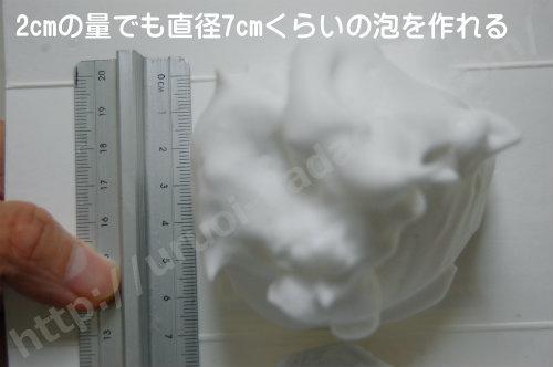どろあわわの泡の大きさ 約7cm
